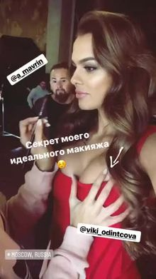 Viki Odintcova groped by her make-up artist