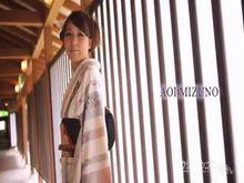 Aoi Mizuno servicing two customers
